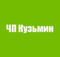 Кузьмин, ЧП логотип