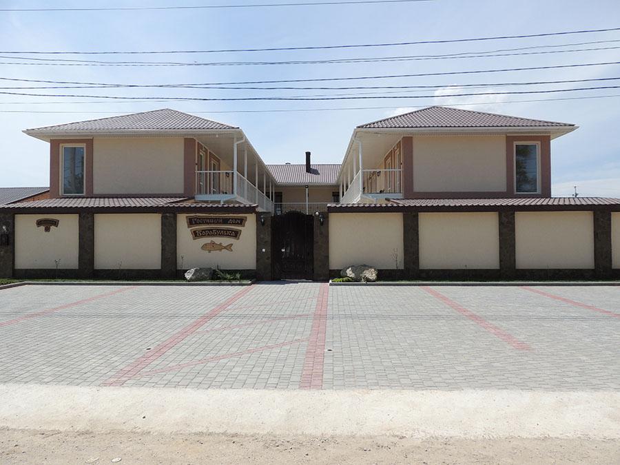 Фирма: Гостиный дом Барабулька