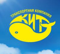 КИТ, транспортная компания логотип