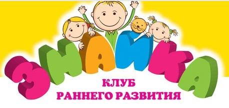 Логотип Знайка