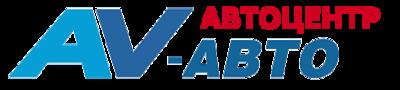 AV-АВТО логотип