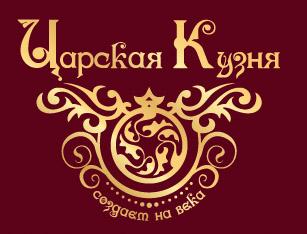 Царская Кузня логотип