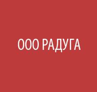 Радуга, ООО логотип