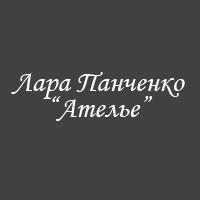 Лара Панченко, Ателье логотип