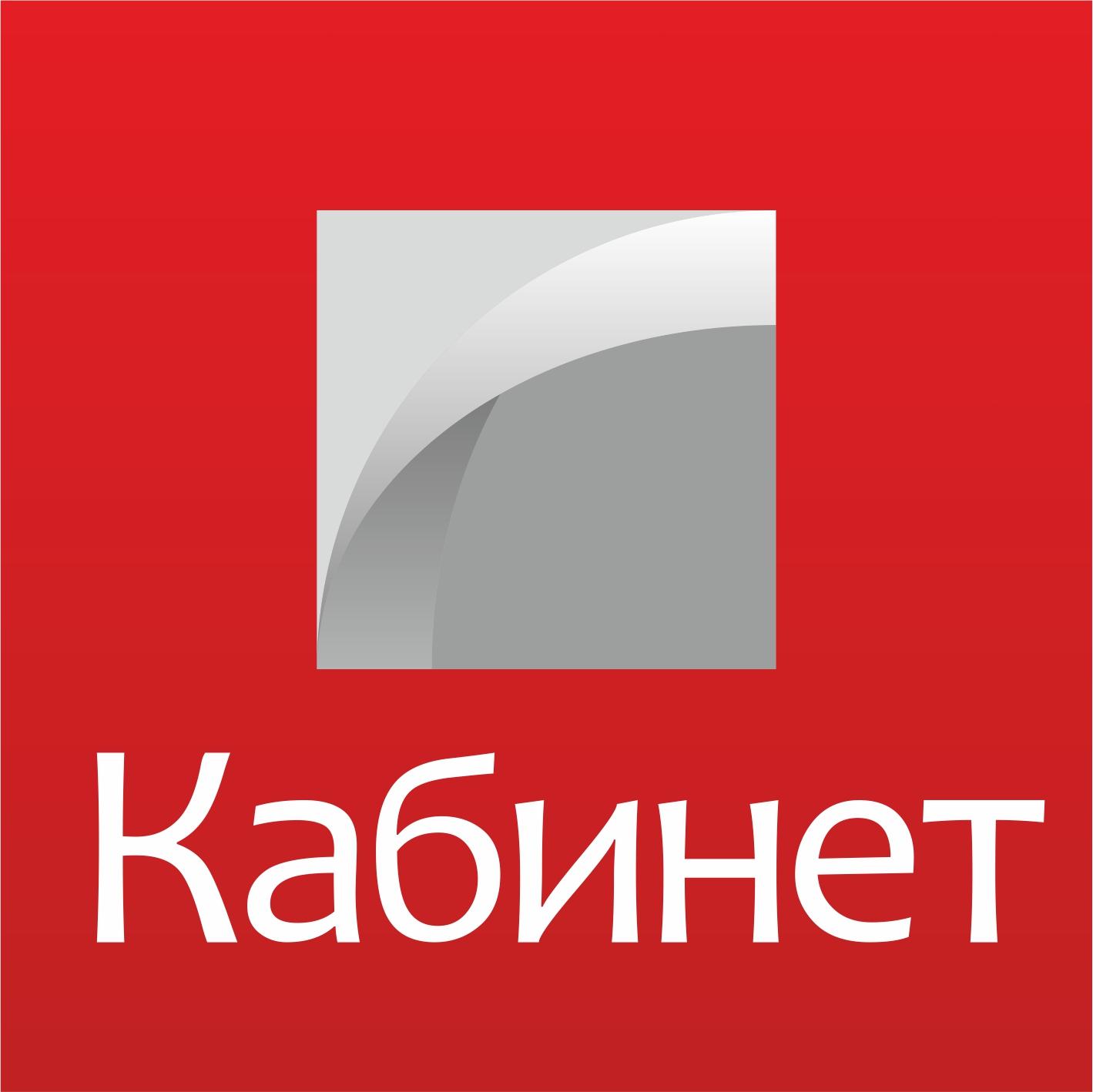 Кабинет, Общество с ограниченной ответственностью  логотип
