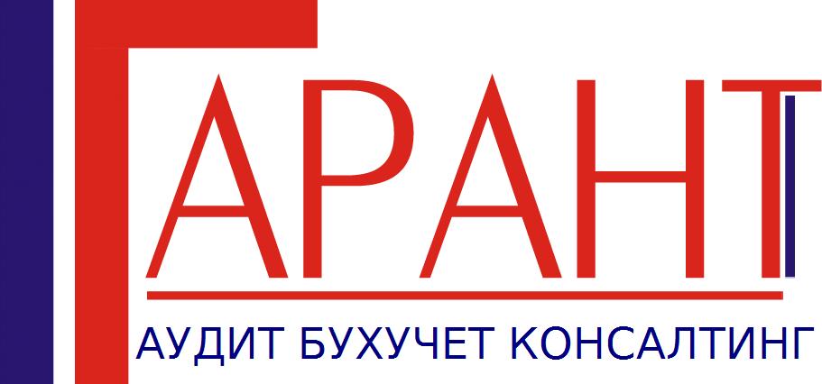 ООО «ГАРАНТ АБК» логотип
