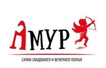 Логотип Амур