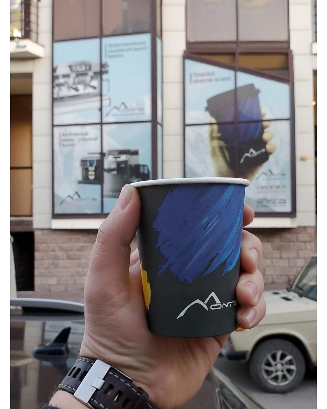 Фирма: Мастер Кофе