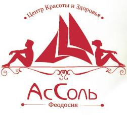 Центр красоты  и здоровья АсСоль; ООО  логотип