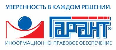 АПИ Гарант-Крым; ООО логотип