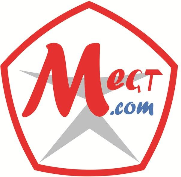 Местком логотип