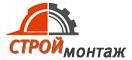 Строй Монтаж, Архитектурно строительная компания логотип