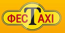 Феодосийская Единая Служба Такси ФЕСТ логотип