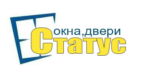 Статус, окна двери логотип