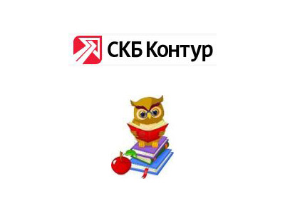 Логотип Контур СКБ