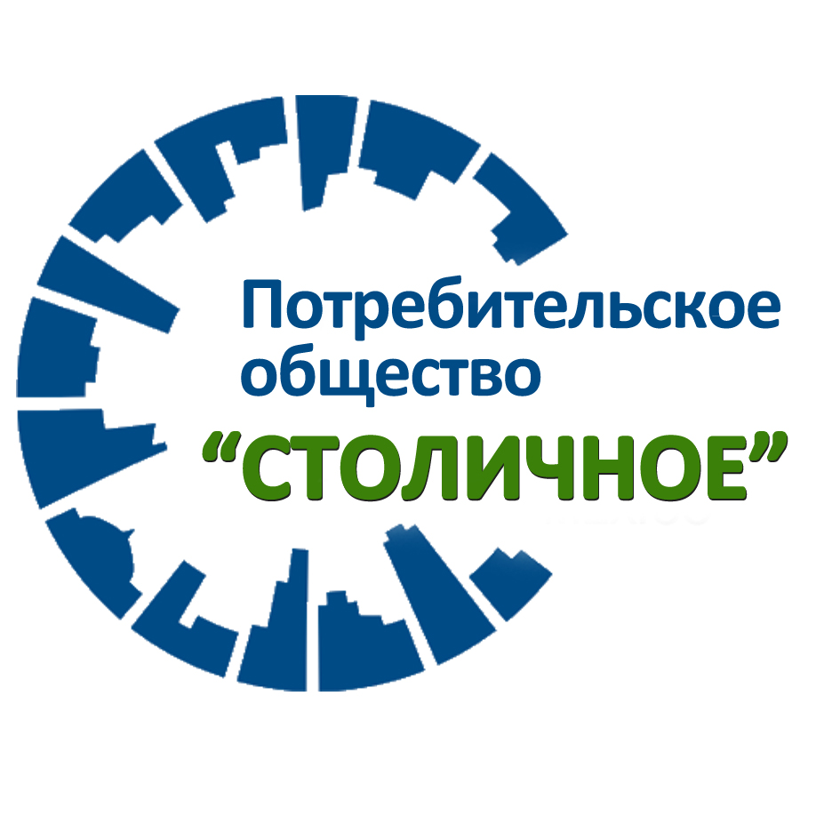 Столичное, потребительское общество логотип