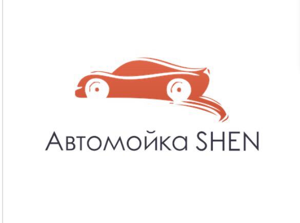 Лого Шен