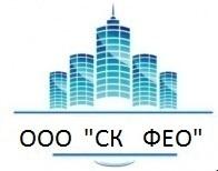 Логотип СК ФЕО