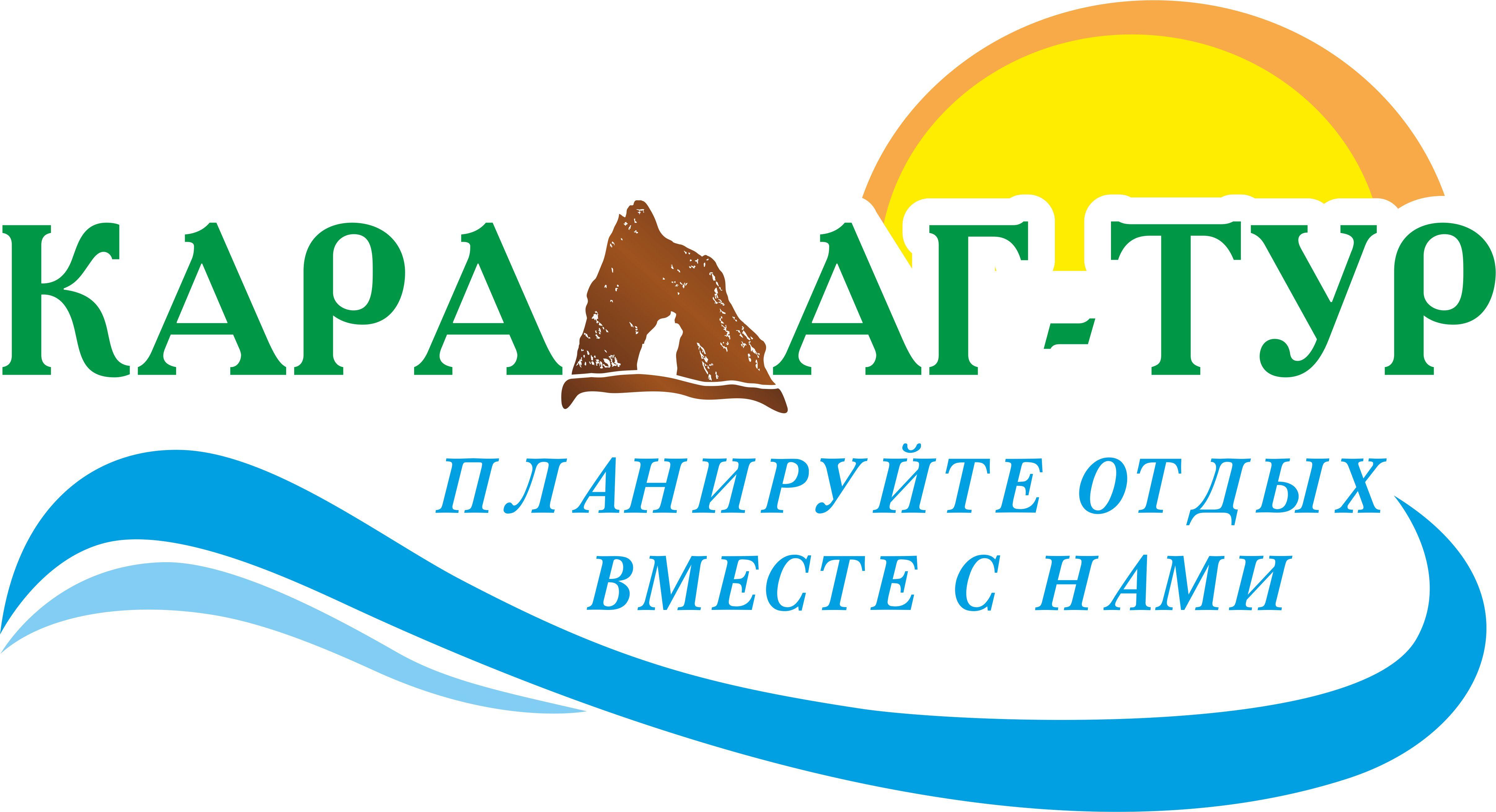 Логотип Карадаг Тур