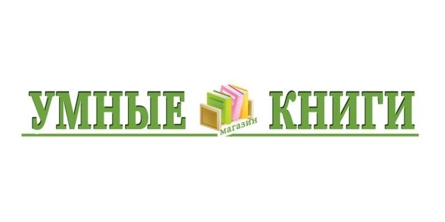 Логотип Умные книги