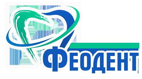 ФЕОДЕНТ,ООО