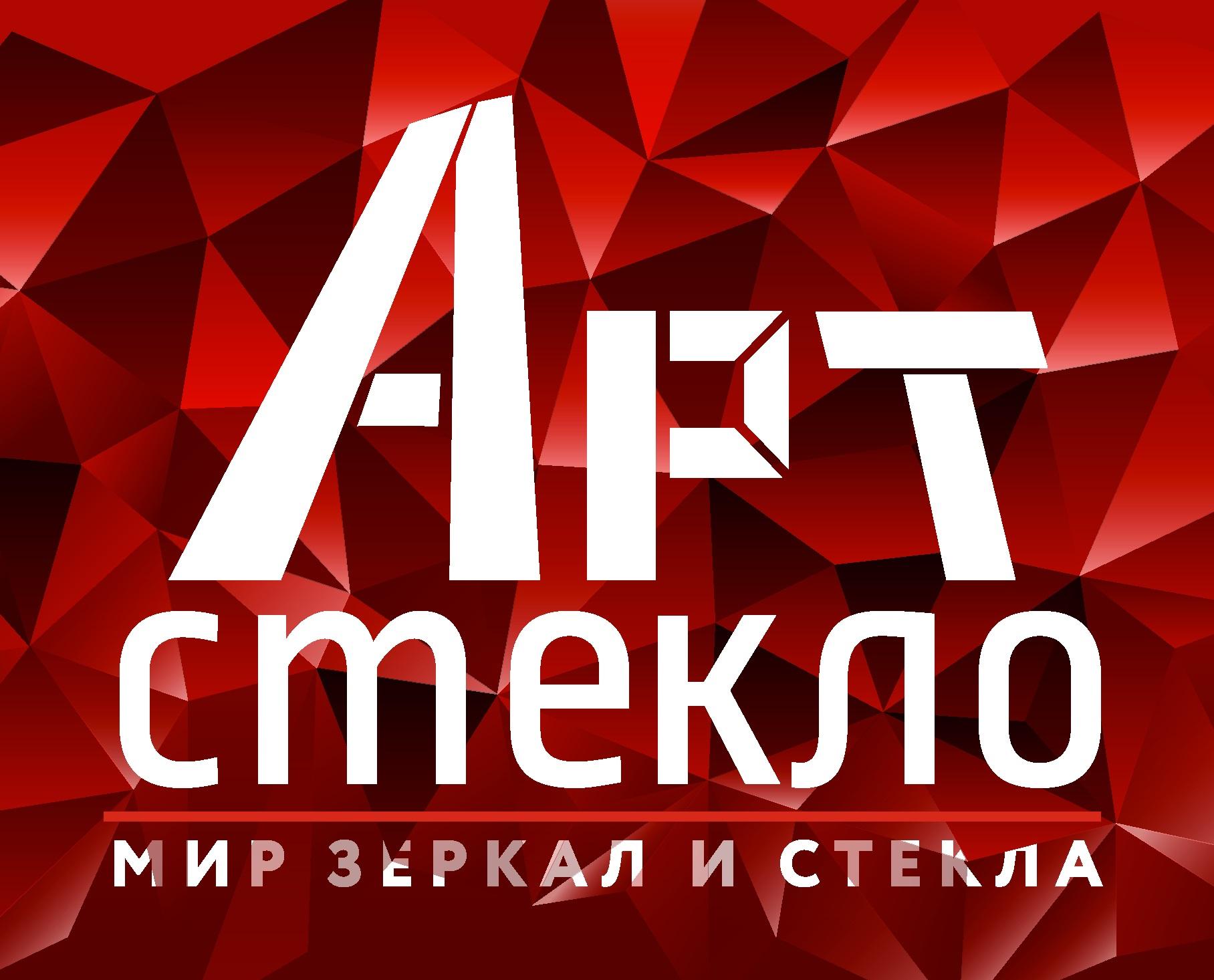 Логотип Артстекло