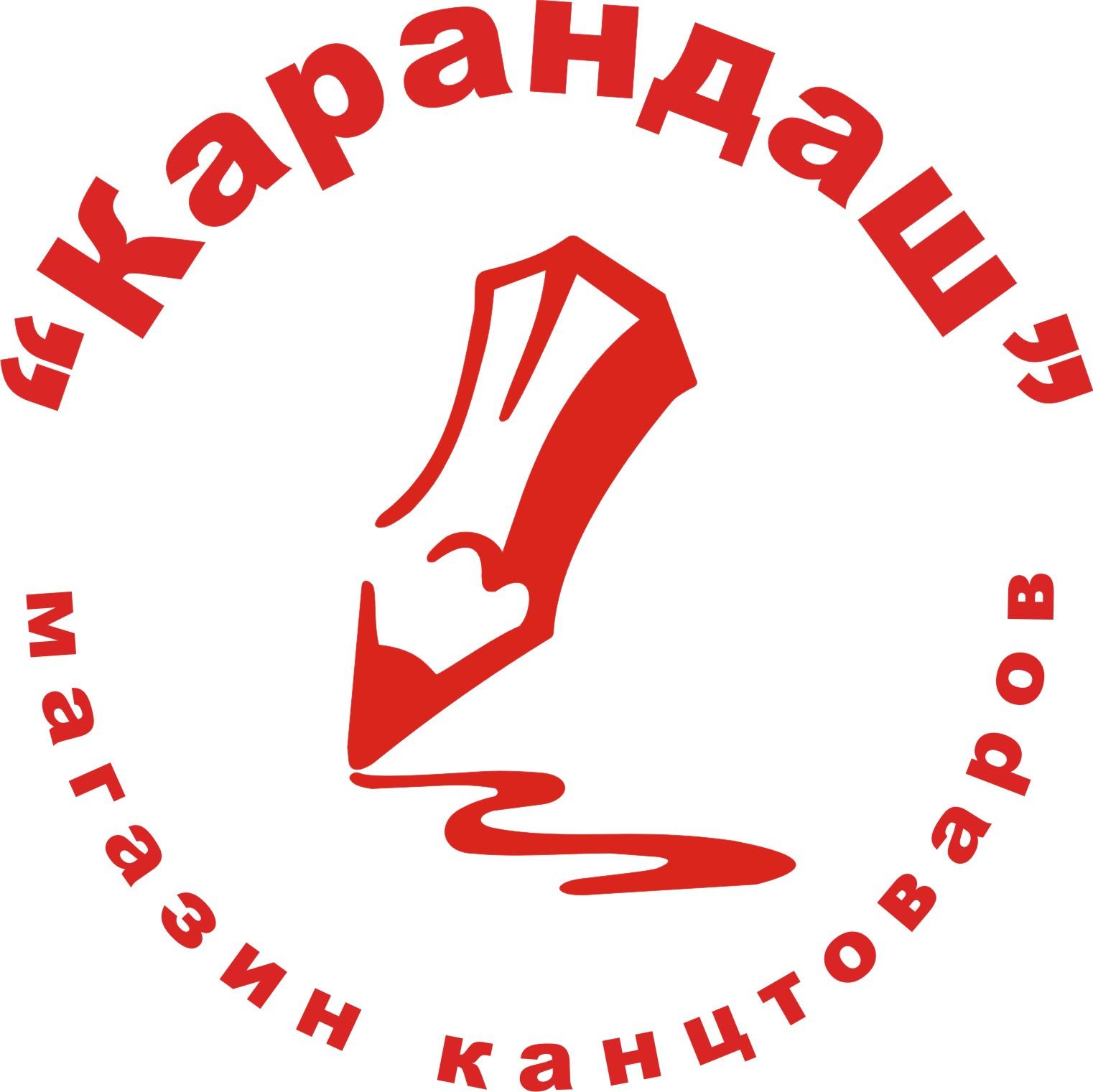 Логотип Карандаш