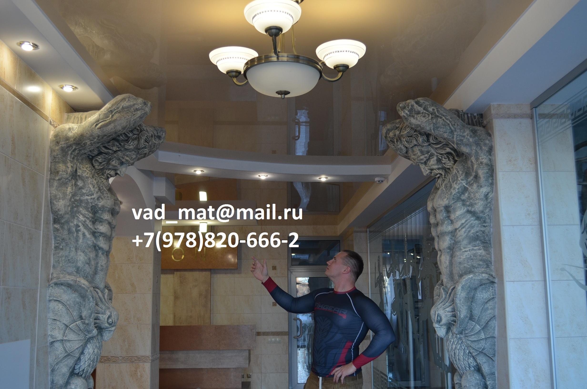 Фирма: Натяжные потолки Скайммастер
