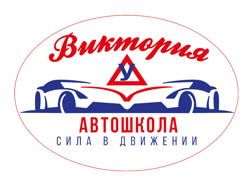 Логотип ООО Виктория
