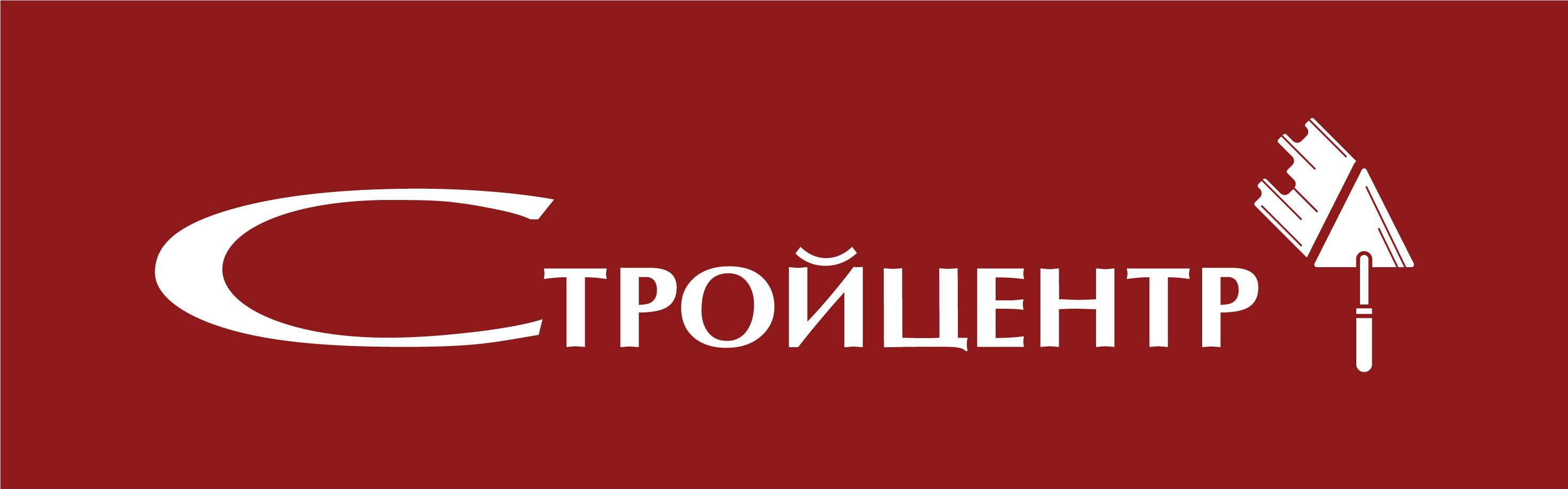 Логотип Стройцентр