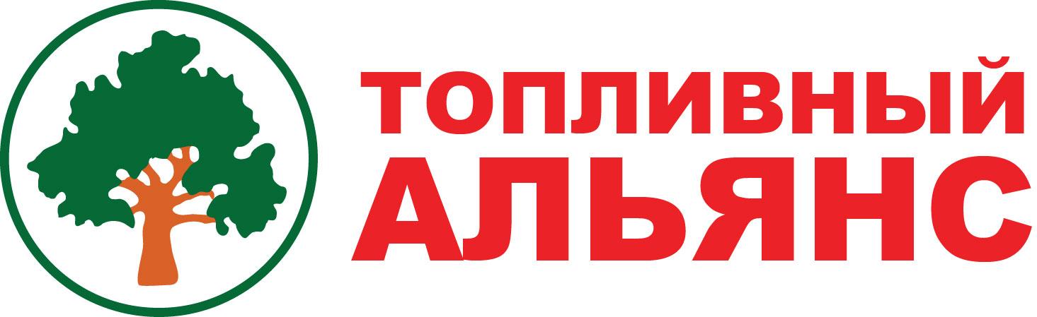 Логотип, Топливный Альянс