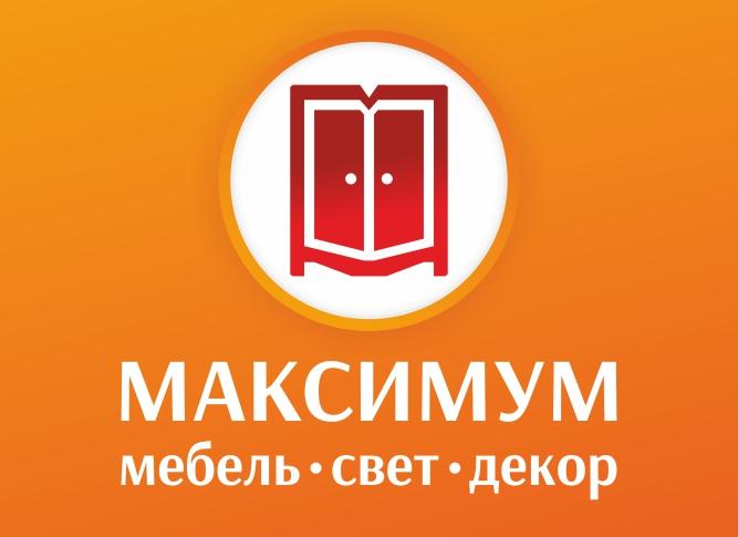 Логотип,  Максимум