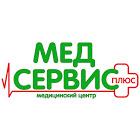 медицинский центр «МЕД – СЕРВИС ПЛЮС»