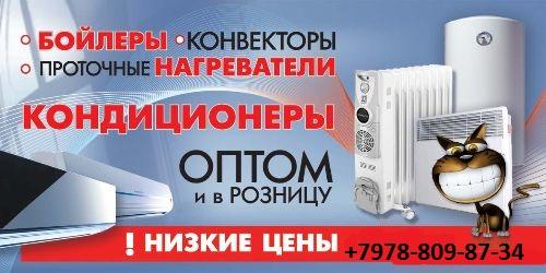 Фирма: «Крымский Дом» ИП Комлевой Виталий Юрьевич