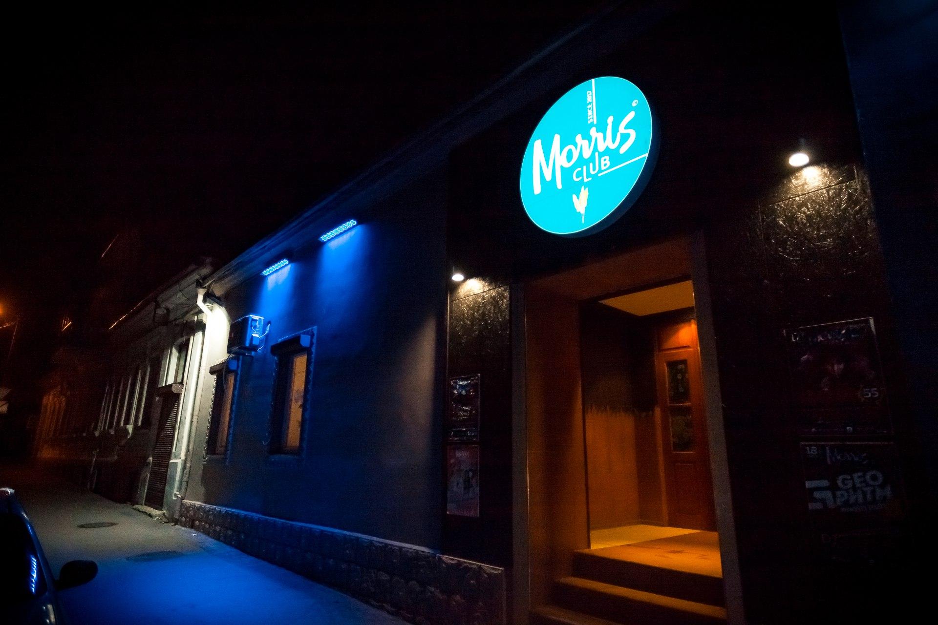 """Фирма: """"Morris club"""" Ночной клуб"""