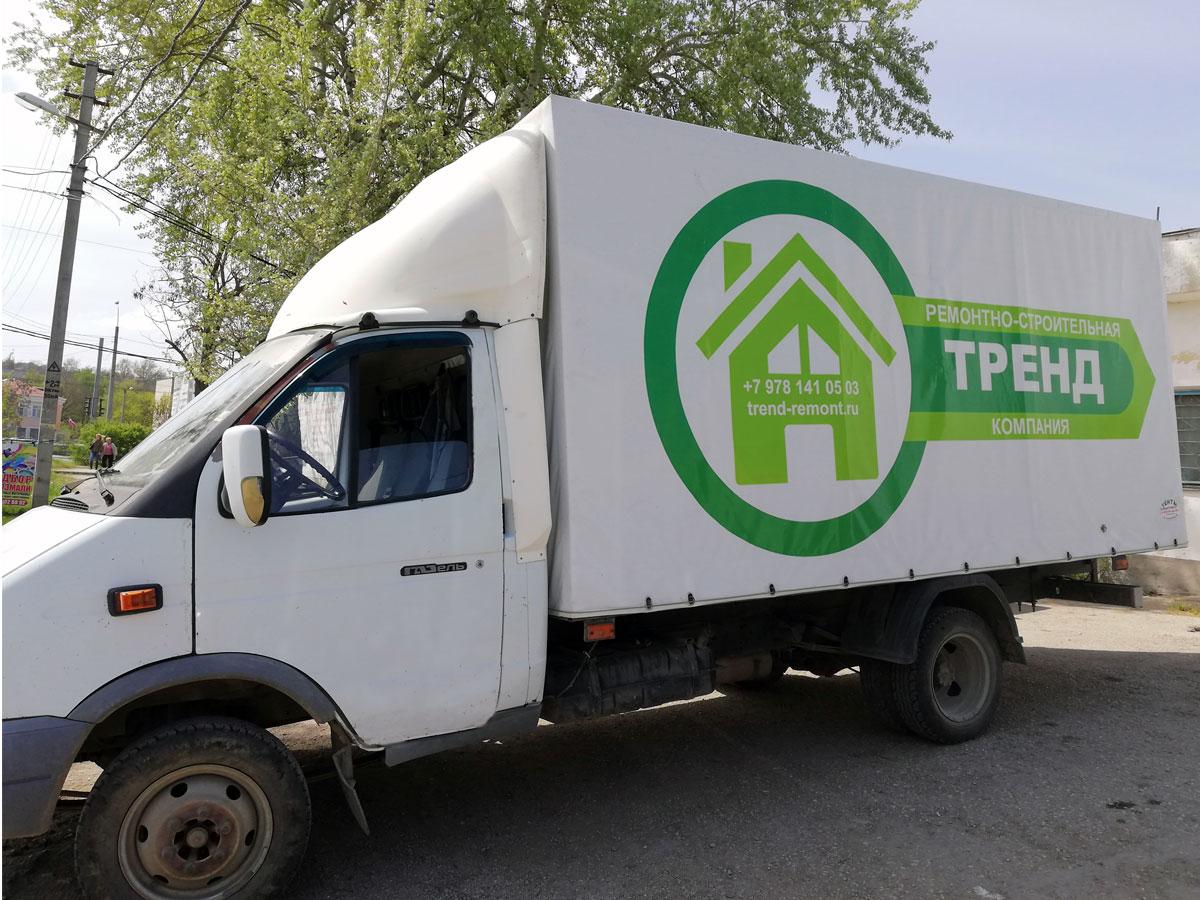 Фирма: «ТРЕНД» Компания
