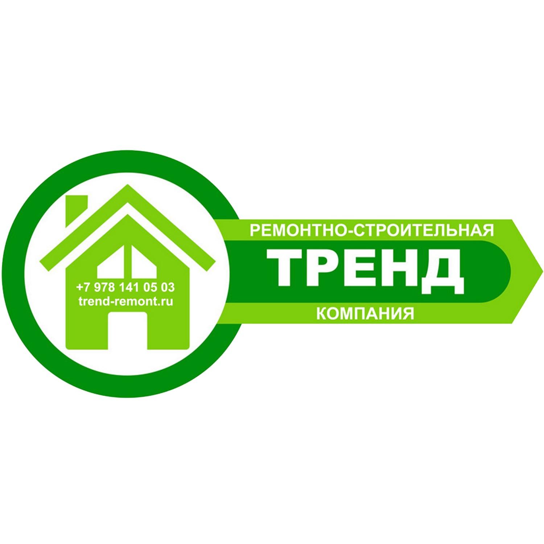 «ТРЕНД» Компания