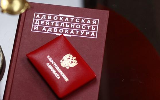 Лисовенко Алексей Петрович Адвокат