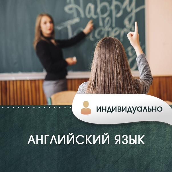 Фирма: Студия иностранных языков SCHOOL HOUSE