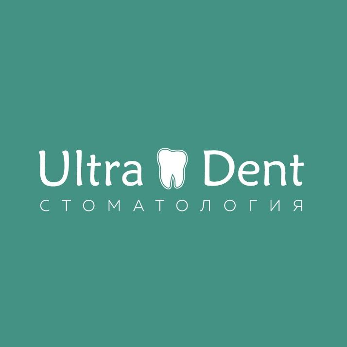 Стоматологическая клиника «UltraDent»