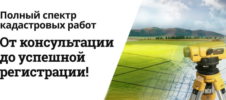 Фирма: Геоинформационный центр
