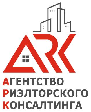 Агенство риэлторского консалтинга «АРК»
