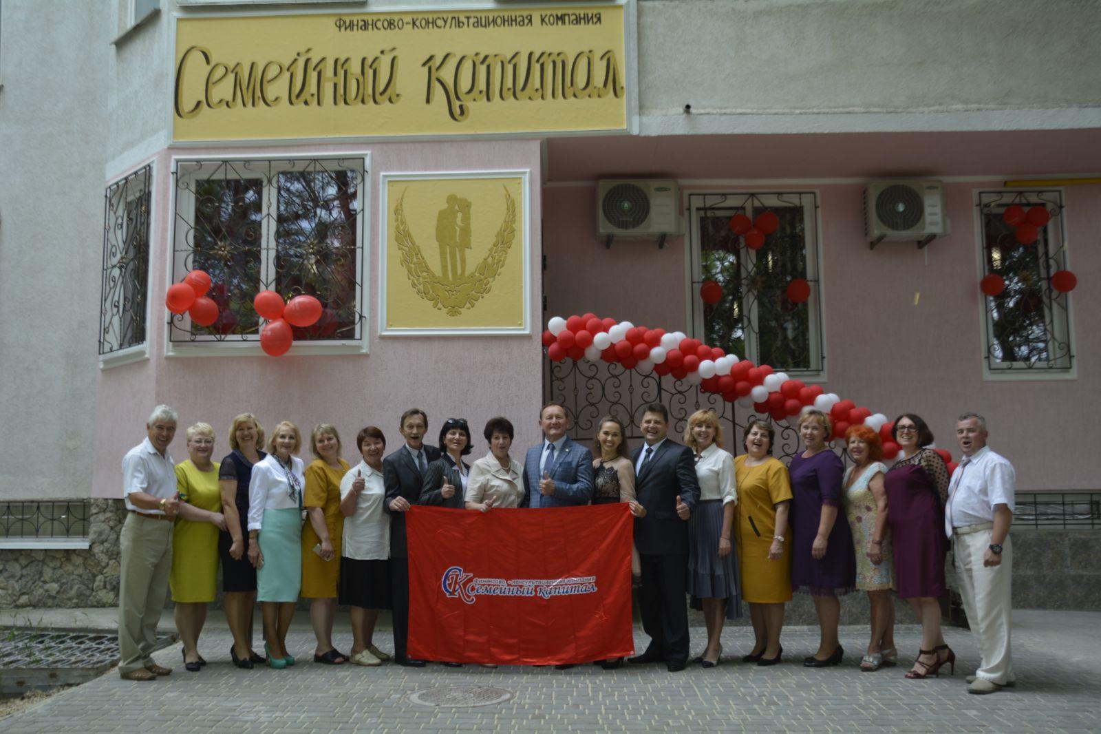 Фирма: ФКК «Семейный Капитал»