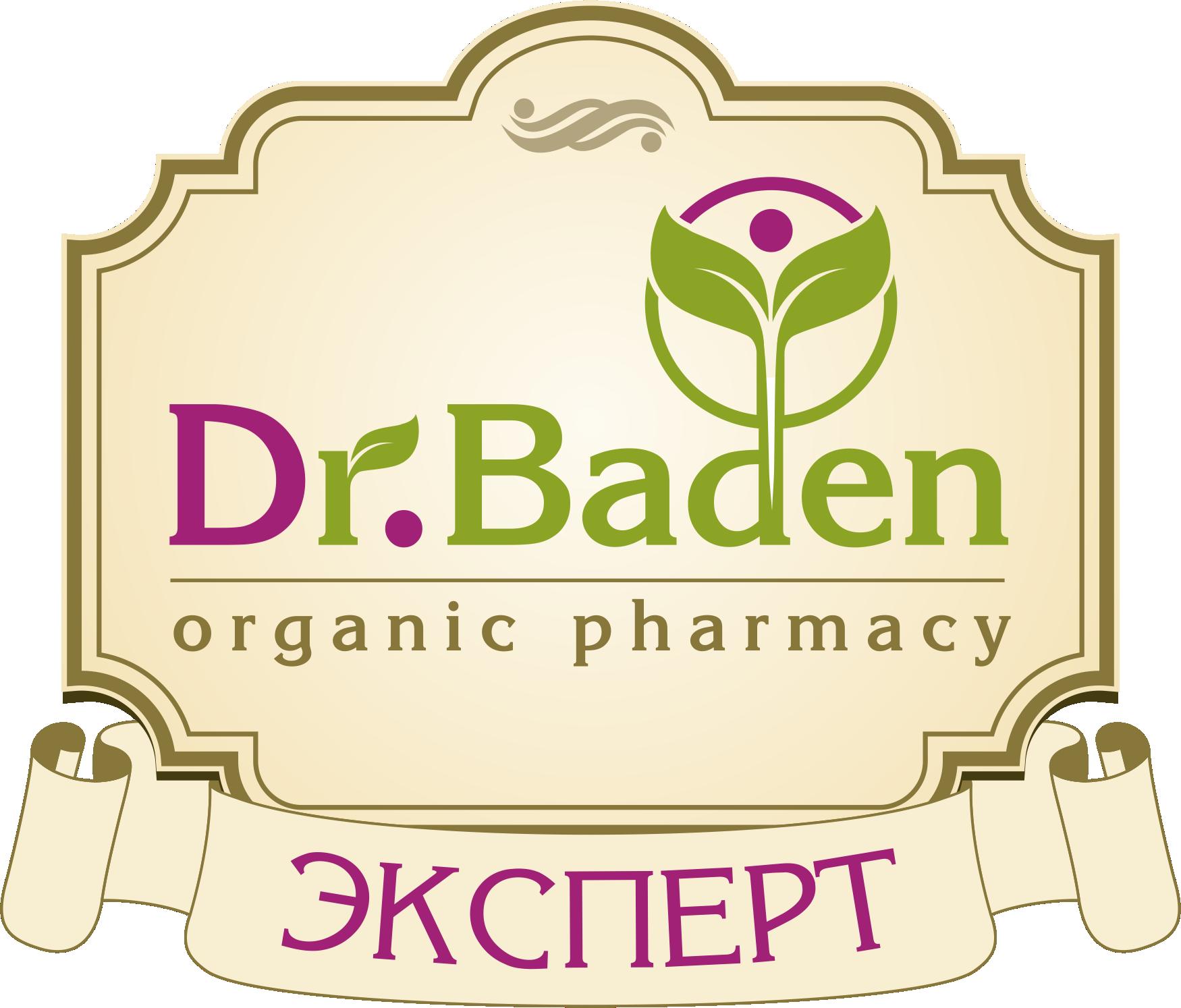"""""""Доктор Баден"""""""