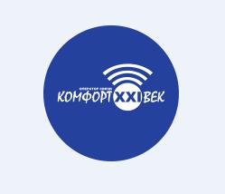 ООО «КОМФОРТ XXI ВЕК»