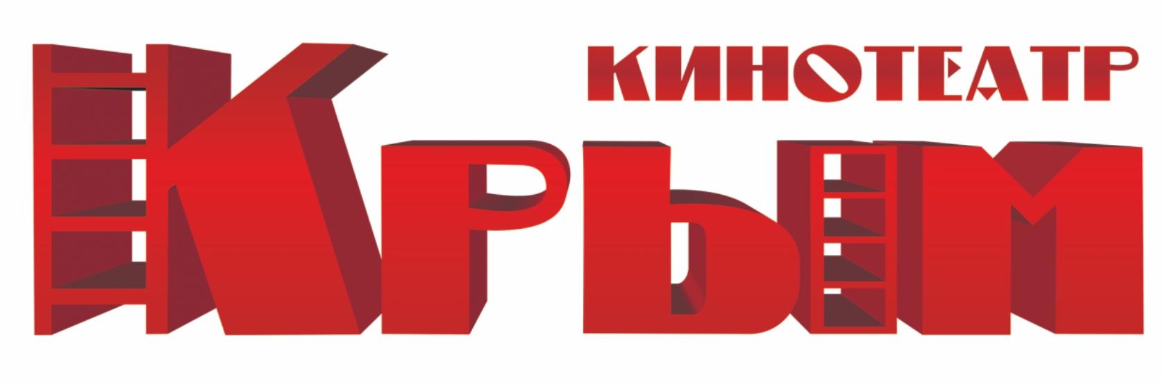 логотип кинотеатр крым
