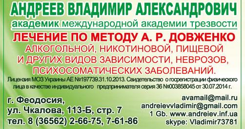 www.andreiev.inf.ua