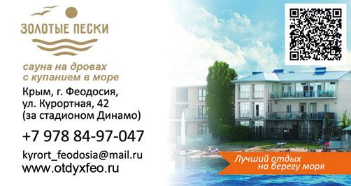 otdyxfeo.ru
