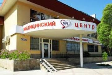 Современная медицина в Феодосии стала доступнее!