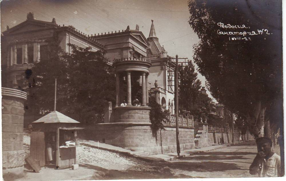 Начало дня: Открытие на портале фотоальбома «Старая Феодосия»